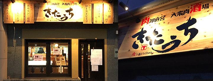 nakatsu_gaikan