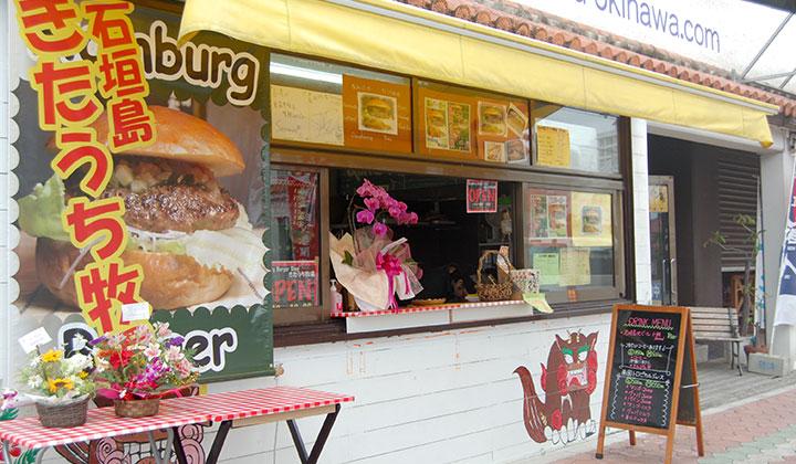 burger_gaikan