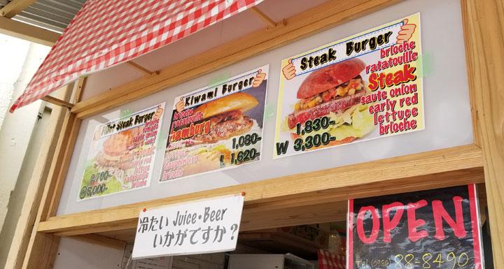 石垣島きたうち牧場 ハンバーガー店