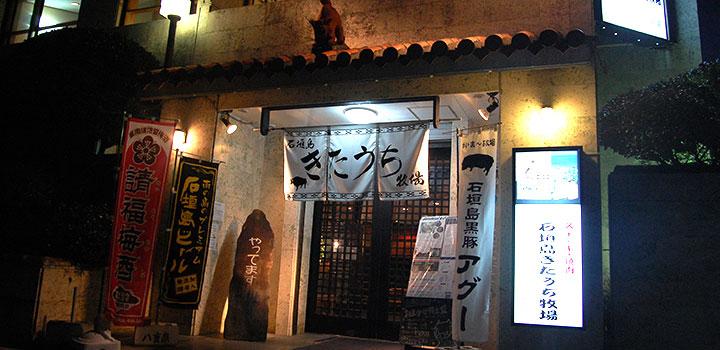 entrance_night